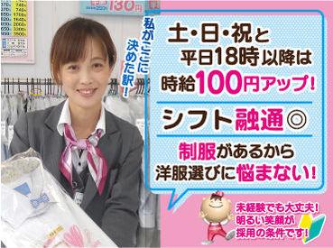 ホワイト急便 東札幌6条4丁目店の画像・写真