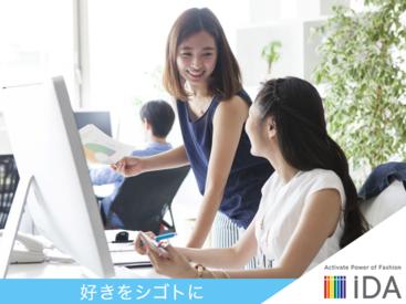 株式会社iDA 四国支店 6500001の画像・写真