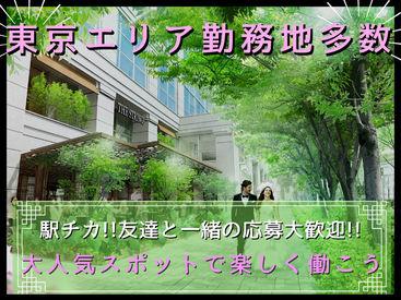 有限会社アルファメッツ [東京エリア] の画像・写真