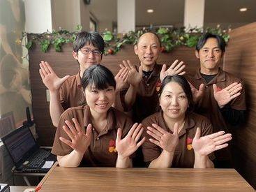株式会社ジョイシンクの画像・写真