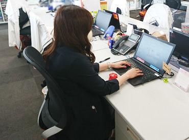 イオンモール株式会社 イオンモール名古屋茶屋の画像・写真