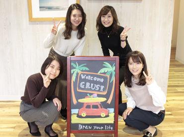 株式会社グラスト 新宿オフィス ※派遣先:東中野エリアの画像・写真