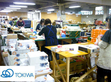 株式会社トキハキャリアクリエーション ≪勤務地:トキハ物流センター≫の画像・写真