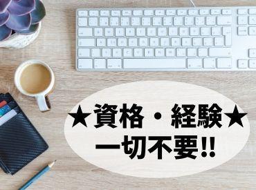 株式会社エージェントスタッフ(派遣先:東京都台東区)の画像・写真