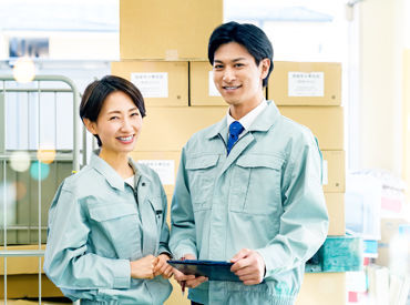 タスクブランチ株式会社 [HN-147] の画像・写真
