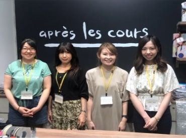 apres les cours(アプレレクール)の画像・写真