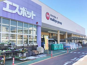 株式会社マキヤ エスポット新富士駅南店の画像・写真