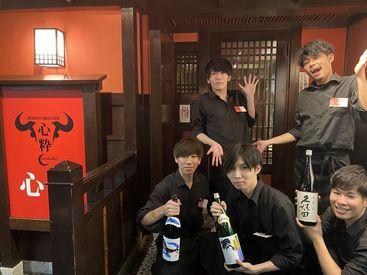 横須賀個室居酒屋 心粋 横須賀中央駅前店の画像・写真
