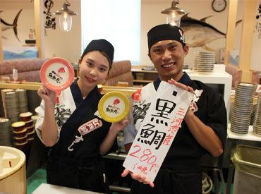 魚魚丸 三河安城店の画像・写真