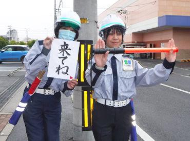 株式会社セプロ ※勤務地/岡山市南区の画像・写真