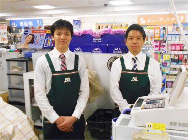 富士シティオ株式会社の画像・写真
