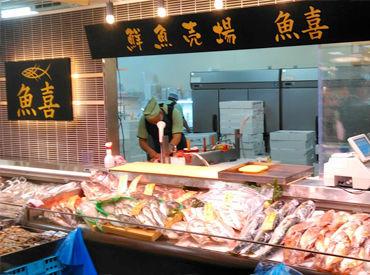 魚喜(ウオキ) 福屋五日市店 ◆10月22日 New Openの画像・写真