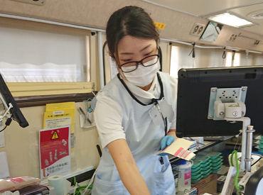 赤十字 センター 県 兵庫 血液