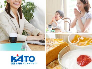 加藤産業株式会社 北関東支社の画像・写真