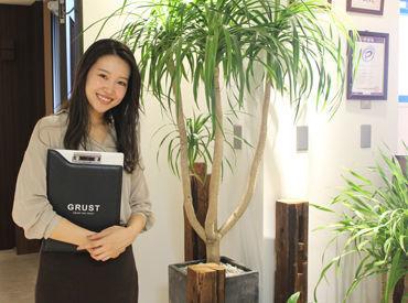 株式会社グラスト 新宿オフィス ※派遣先:町田エリアの画像・写真