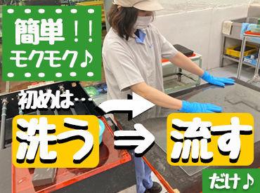 有限会社東京オプテックスの画像・写真