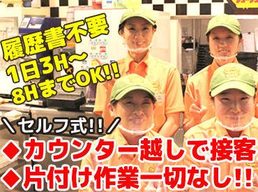 ペッパーランチ イオンモール旭川駅前店の画像・写真