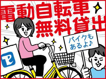 株式会社トーカンエクスプレス 川崎営業所【登戸エリア】の画像・写真