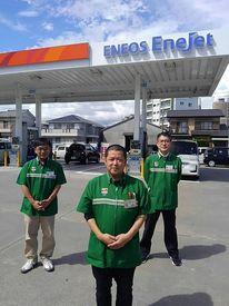 ENEOS EneJet 龍禅寺南サービスステーションの画像・写真