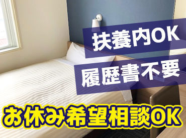 青森千代田株式会社の画像・写真