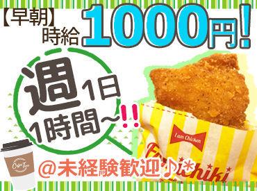 ファミリーマート福田7丁目店の画像・写真