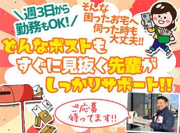 読売センター前橋駒形の画像・写真