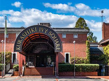 倉敷アイビースクエアの画像・写真