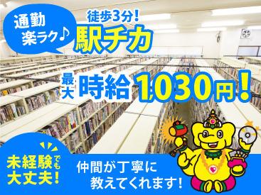 嵯峨野株式会社の画像・写真