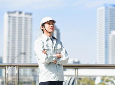 株式会社HOPE【勤務地:福岡県朝倉市】の画像・写真