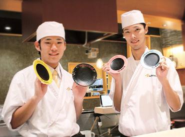 金の魚魚丸 ららぽーと名古屋みなとアクルス店の画像・写真