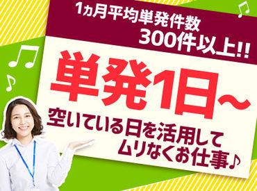 株式会社メディカル・コンシェルジュ 北九州支社の画像・写真
