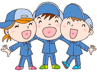 羽田タートルサービス株式会社 橋本営業所の画像・写真