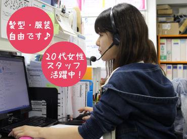株式会社G-style 目黒本社の画像・写真