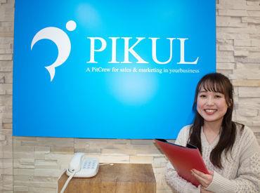 ピックル株式会社 大宮支店 ※勤務地:浦和エリアの画像・写真