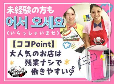 韓国屋台料理とナッコプセのお店 ナム 京都駅本店の画像・写真