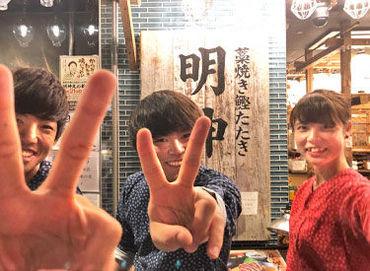 明神丸 本店 -MyojinMaru-の画像・写真