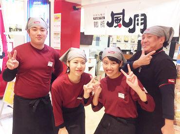 鶴橋風月 イオンモール茨木店の画像・写真