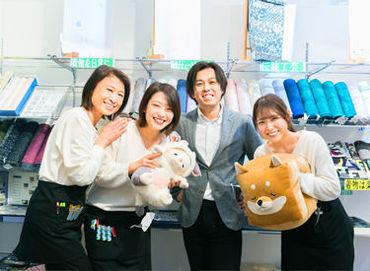 さが美 アピタ伊勢崎東店の画像・写真