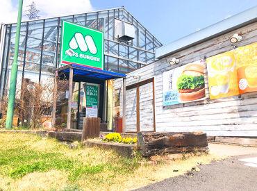 モスバーガー 佐久平駅前店の画像・写真