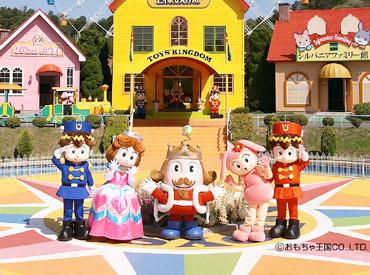 株式会社おもちゃ王国の画像・写真
