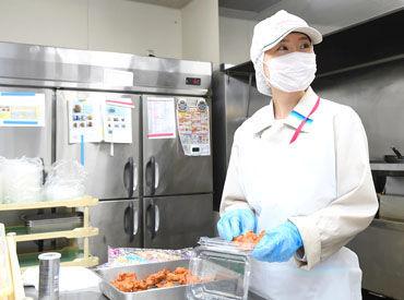 ピーコックストア 三田伊皿子店の画像・写真