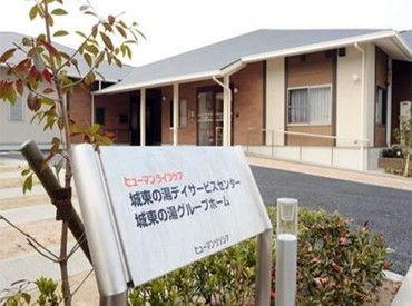 ヒューマンライフケア株式会社城東の湯グループホーム/gh022j09e03の画像・写真