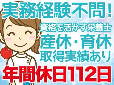 株式会社日総 道央第一事業部の画像・写真