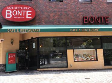 カフェ&レストラン ボンテ 日本橋の画像・写真