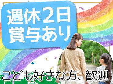 NPO法人希望の虹の画像・写真