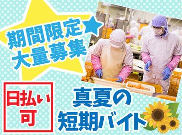 デリカフーズ株式会社 西東京事業所の画像・写真