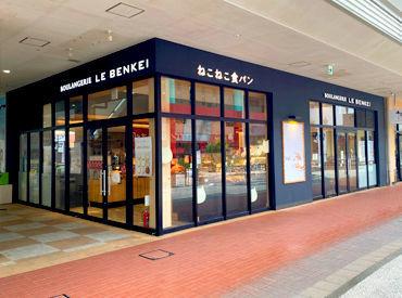 BOULANGERIE [LE BENKEI] BIG HOPガーデンモール印西店の画像・写真