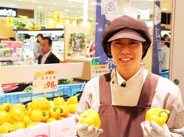マックスバリュ西日本株式会社 広島水産センターの画像・写真