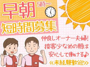 セブンイレブン名取美田園店の画像・写真