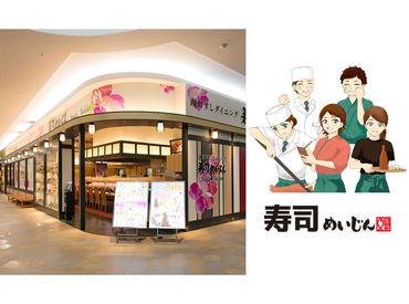 寿司めいじん ゆめタウン佐賀店の画像・写真